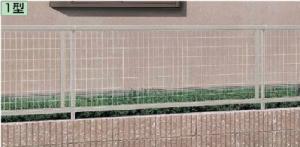 1型 アルメッシュフェンス 安い 名古屋 守山 春日井 安い フェンス