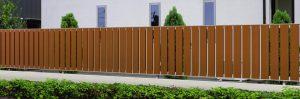 6型 マイリッシュA フェンス 木調 名古屋 守山 春日井 名古屋 フェンス