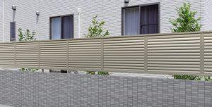 3型 安い フェンス 守山 春日井 名古屋 瀬戸 尾張 シャトレナ