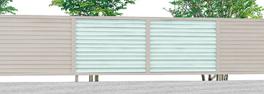 連結 目隠し 境界 フェンス 安い 名古屋 おしゃれ 安い フェンス プレスタフェンス