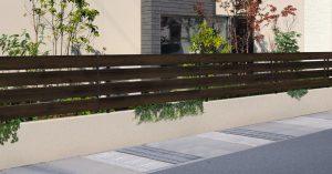 1型トラッドパイン フェンス コレット 木柄 木目 守山 春日井 名古屋