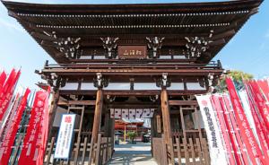 守山区 竜泉寺 初詣