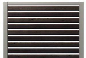 3W型 木調 おしゃれ ナチュラル 名古屋 お家 モダン フェンス アクセント 名古屋 春日井 尾張旭 お庭 リフォーム 見積り 相談