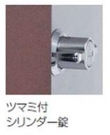 ツマミ付きシリンダー錠