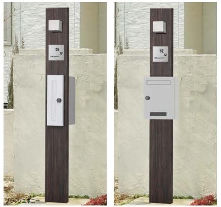 デザイン門柱 シンプルスタイル