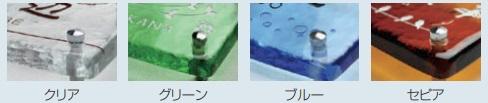 手作りガラス表札 色
