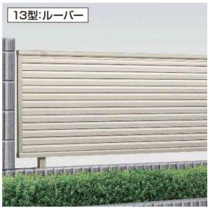 シンプレオ 13型